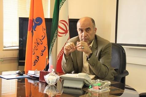 سرپرست روابط عمومي شركت گاز استان قزوين منصوب شد